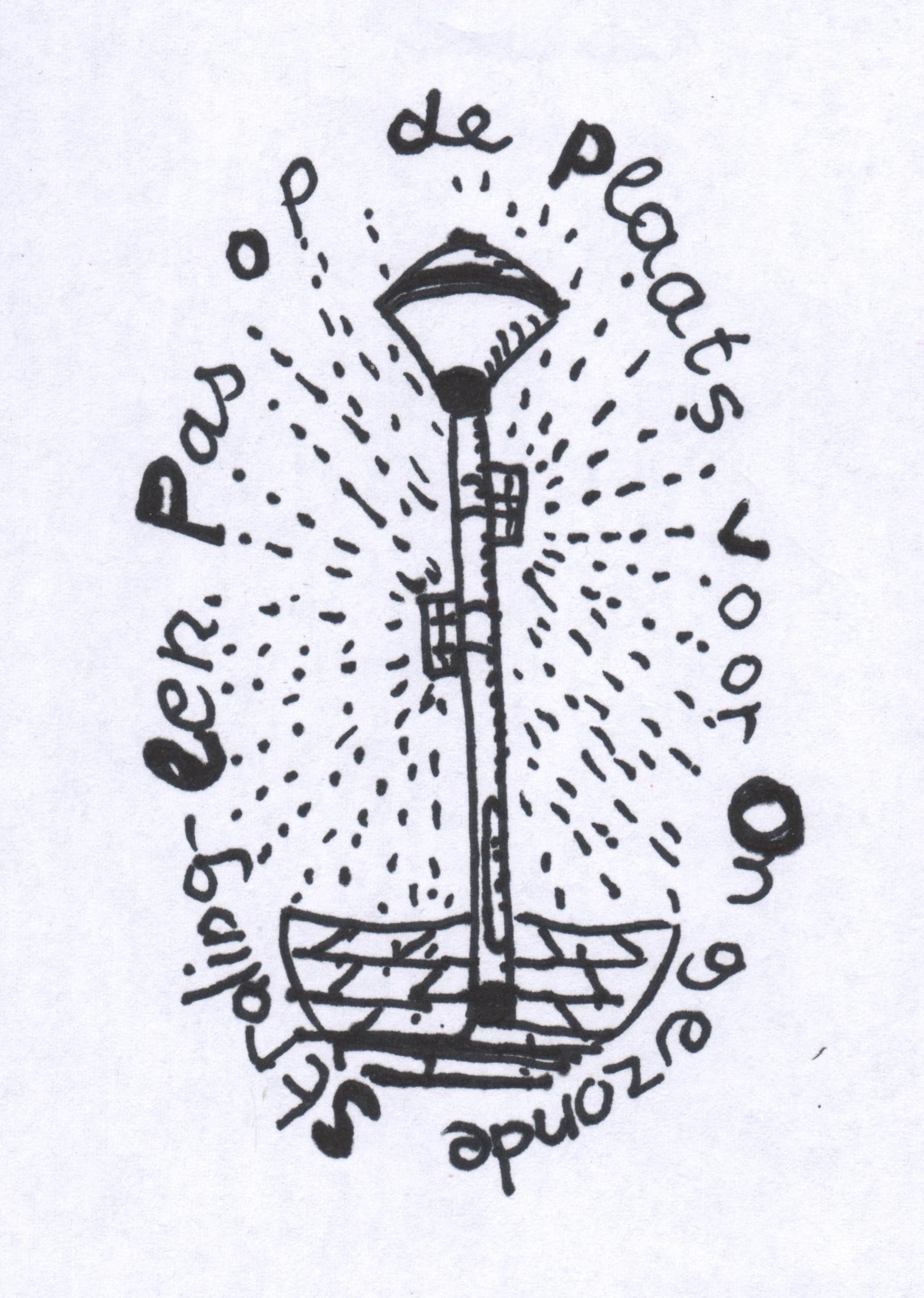 Pas op de plaats voor ongezonde straling logo